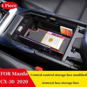대한 × 30 × 30 (2020) 자동차 ABS 팔걸이 상자 스토리지 박스 제어 센터 컨테이너 주최자 컨테이너