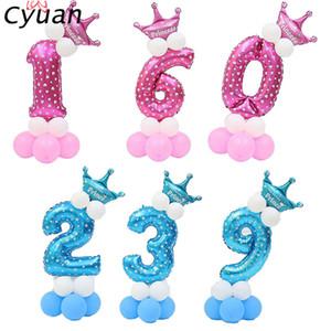 Cyuan 14Pcs 소녀 소년 번호 풍선 키트 생일 풍선 생일 파티 장식 키즈 번호 자리 호일 파티 풍선