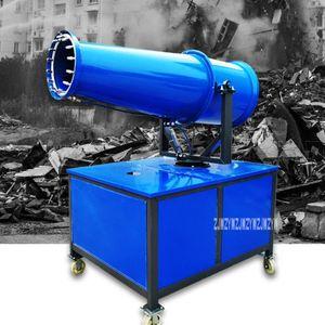 WPJ-30 Защита окружающей среды Fog Gun Industrial Dust Removal оборудование Руководство по удалению пыли Помутнение оборудование 220V / 380V 6KW
