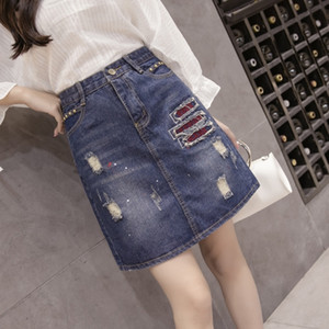 yuIOY 놓은 skirt- LINE 데님 2020 여름 새로운 패션 스커트 패션 한국 스타일의 여성의 엉덩이 덮인 A- A 라인 허리 p6MOm 데님