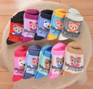 2020 Детских носков новорожденного мальчика лето девушка носков детей хлопок запасы хорошего качество хлопок мягкие носки младенец конфета цвет
