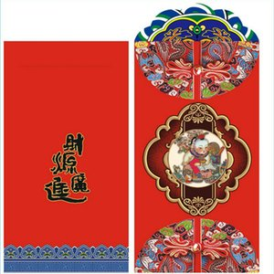 12 PCs  set Chinese Red Rapper Chinese New Year's Little Something for Chinese Spring Festival's Gift 3.5*6.7in Red Envelopes