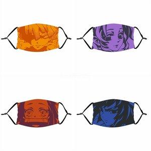 Individl Dener Printed Pack 1 1pcs Máscara La falta Fa Mout Er prueba de polvo Wasale i máscaras de seda para adultos # 442
