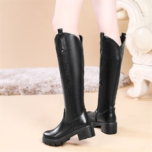 PXELENA Plus Size 34-43 Lady Knee High Riding Knight Boots Black Chunky Med Heels Shoes Women Autumn Winter Biker Boots