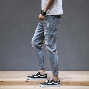Разорвал джинсы для мужчин и летние тонкие обрезанные корейские все матч тонкие ноги берущие брюки брюки поцарапаны карандашом JE