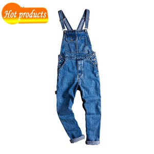 Brim Pants Male Lfszy Casual Blue Loose Denim Pants, Overalls, Slingshot Overalls 26sn