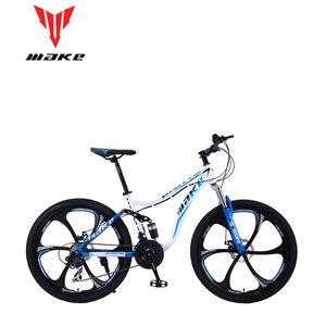 """الدراجات جعل الدراجة الجبلية الصلب الإطار الكامل تعليق القرص الميكانيكية الفرامل 24 سرعة 26 """"سبيكة عجلة"""