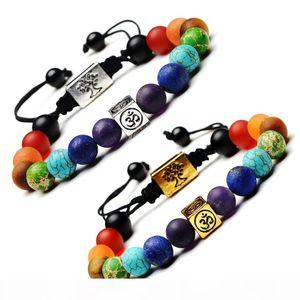 Hot Sale Yoga Handmade 7 Chakra Tree Of Life Charm Bracelets Lava Stones Multicolor Beads Rope Bracelet Women Men Bracelets Bangles