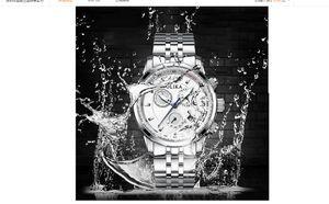 보상 최고의 브랜드 럭셔리 여성 시계 패션 스틸 스트립 쿼츠 시계 몽 트레 Femme 2020 숙녀 손목 시계 Relogio Feminino