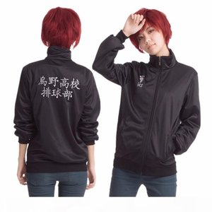 Haikyuu Cosplay Jacket Anime Haikyuu Black Sportswear Karasuno High School Volleyball Club Uniform Costumes Coat