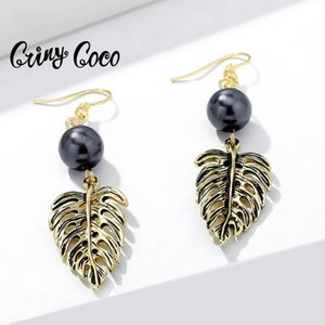 CRING Coco Hawaiian монстер листьевой серьга ювелирных изделия партия подарки способ цвет золото Длинного сплав Женщина падение мотаться серьги для женщин