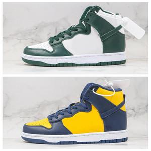 2020 جديد سبارتان الأخضر ميشيغان دونك عالية رجل الاحذية ما هي اسكواش الذرة عبقور المرأة الرياضة أحذية رياضية