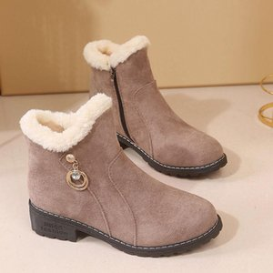Fashion Short Boots Women's Thick-soled Cotton Shoes Winter New Plus Velvet Ankle Boots Woman Wedges Soft-soled Ladies Snow Boot