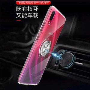 Nex подходит для Vivo X23 мобильный телефон прозрачный кольцевой кронштейн TPU Soft Shell X21 Полный пакет кромки падения защита COV