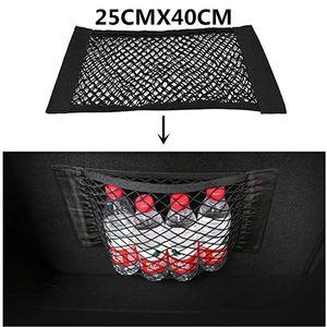 Universal Trunk Organizer Rear Seat Back Cargo Mesh Net Flexible Nylon Car Storage Wall Sticker Pouch Bag