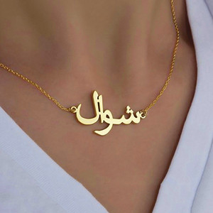 Personalized Arabic Name Custom Necklaces For Women Men Gold Silver Color Stainless Steel Chain Pendant Necklace Jewelry