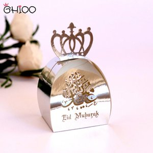 GIHOO 50 / 100pcs Eid Mubarak Candy Box Mini Light Gold and Silver Hollow Box para el musulmán islámico Ramadan Party Supplies