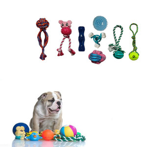 Rubber Chew Ball Dog Toys Training Toys Toothbrush Chews Toy Food Balls Pet Product toy 8 pieces set