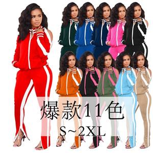 W8055 women's off-shoulder sports two-piece fashion suit UZ7XBTVL