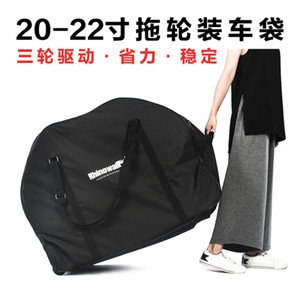 20 inch folding bicycle 3 wheel loading bag 22 inch electric bicycle travel bag a6343