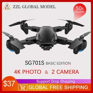 SG701  SG701S Professional GPS Drone with 5G WiFi FPV 4K Dual HD Camera Optical Flow Foldable RC Quadcopter Drone Mini Dron1