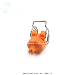 YS Adjustable Ball Clip Spray Nozzle With Double Clamp Eyelet, Adjustable Car Wash Clip Eyelet Spray Nozzle, Plastic Pipe Clamp Spray Nozzle