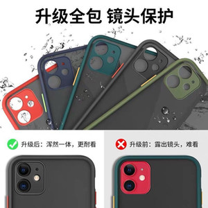 Cell phone case Frosted Camera lens protector PC TPU 2in1 for iPhone 12 mini 12 12 PRO 12 PRO MAXC