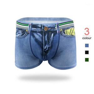Fashion 3D printing Men's Underwear Boxers Homme Cotton Boxershorts Panties Underpants Man Sexy Men's Cotton Boxer psd Underwear1