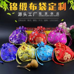 Fekwd Yuxiang precio especial Yuxiang Bro Precio especial Regalo B Regalo de joyería Brocade Box Brocade Bag Bolsa de joyería