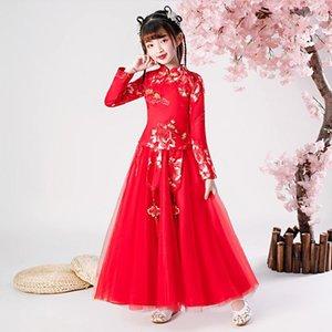 Этнические Одежда Девушки Кружева Cheongsam Платье Китайский Цветочные Платья Детские Дети Элегантная Одежда Традиционный танцевальный Носить Год