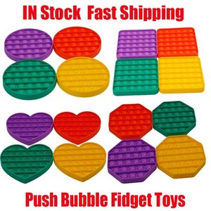 NEW Push Bubble Fidget Toys pop it Autism Special Needs Stress Reliever Helps Relieve Stress and Increase Focus Soft Squeeze Toy