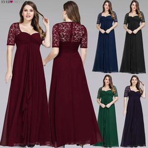 Плюс размер вечерние платья 2020 вечерний новогодний Новый год с коротким рукавом кружева задний ВМС синий сексуальный шифон длинные свадьбы гостевые платья lj201224