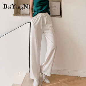 Beiyingni High Waist Wide Leg Pants Women Solid Color Oversized Silk Satin Vintage Black Pink Pants Female Casual Loose Trousers 201012