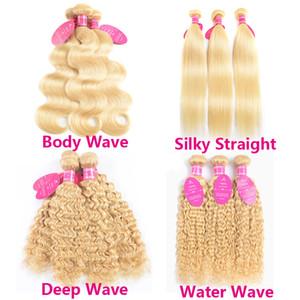 # 613 Blonde Связки бразильских девственницы Silky Straight тела Deep естественная волна человеческих волос Weave волна воды платиновый блондин Расширения 3шт предложения
