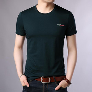 2021 New Fashion Brand Tshirt Mens O Neck High Quality Summer Tops Streetwear Trending Modal Short Sleeve T-Shirt Men Clothing