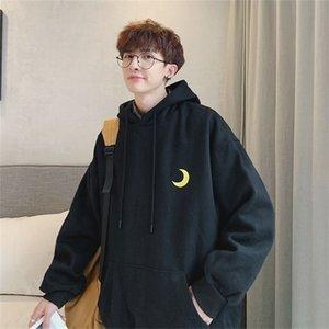 Причина Корейский мужской погода напечатанные мужские толстовки с капюшоном Осенний человек повседневная негабаритные толстовки Pullovers Y201001