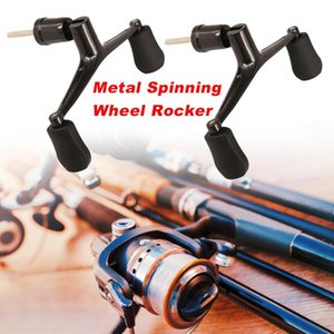 Rotating metal wheel rock double handle rocker with rotating nut and rotating wheel