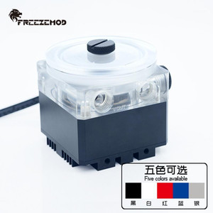 FREEZE water cooler domestic DDC magnetic levitation pump supports integrated OD60 water tank . PU-GCDCB1