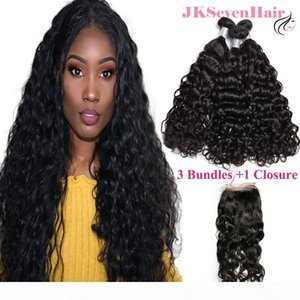 12A Top Grade Virgin Brazilian Water Wave Hair Bundles 3PCS With 4x4inch Lace Closure Indian Peruvian Malaysian Hair Wefts With Closure