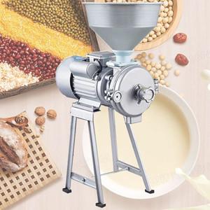 Máquina de refinación húmeda y seca eléctrica Molinillo de maní Molinillo para el hogar para frijoles tofu sésamo chili salsa maíz harina refinador caliente