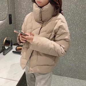 MISHOW Jacket Women Winter Short Thick Coat Warm Loose Female Parka Fashion Female Casual Overcoat MX19D8717