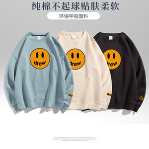 2020 уличная мода смайлик лицо капюшон бибер та же стиль мужская и женская свитер с капюшоном