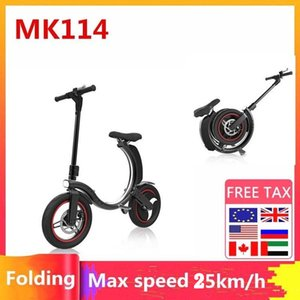 Mankeel EU Stock Branded Outdoor Scooter Model 350w Electric Bike Full Folding Electric Bicycle for Adult Waterproof In Stock IP76 MK114