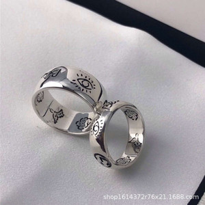 Gujiaai fearless blind for love S925 couple's flower and Bird Carving pair ring