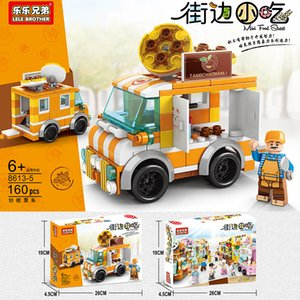 5Building blocks mini street view urban commercial street building model children boys and girls puzzle assembly stall toy puzzle