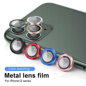 14 цвет алюминиевых объективов камеры кольцо металлический стеклянный крышка для iPhone 11 12 Pro Max высокий четкий закаленный стеклянный стекло экрана камеры объектив