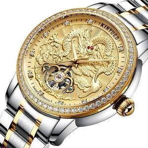 Наручные часы из нержавеющей стали оригинальные мужские часы мужской водонепроницаемый наручные часы кожаный бизнес дракон золотой золотой автоматический механический man1