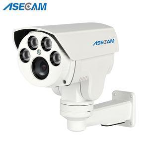 3MP PTZ AHD CCTV Camera Outdoor Bullet Auto Zoom 2.8-12mm Lens Waterproof Night vision Street Surveillance Camera