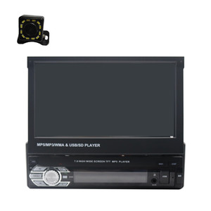 7-inch single-axle MP5 retractable car player car DVD
