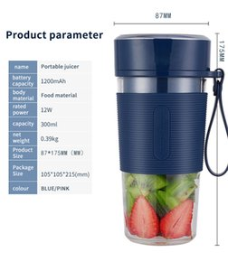 300ml Portable juicer Fruit Juicer Homemade in 40 Second Large Battery life Simple Operation Fruit Juice Maker Household Twin Gear